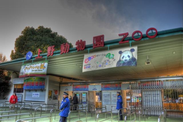 上野動物園入場ゲート